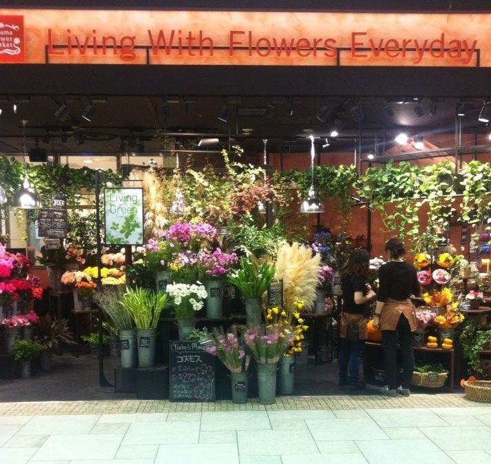 aoyamaflowermarket.jpg