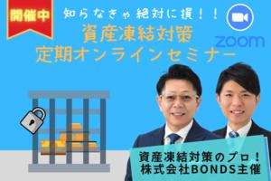 bonds.png